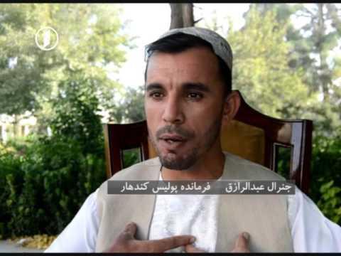 سخنان جنرال رازق در مورد رهبران طالبان 1.10.2016 thumbnail
