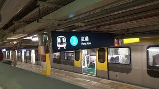 港鐵:沙中綫項目—東鐵綫現代列車及中期翻新列車進行動態測試 Dynamic Test of MTR East Rail Line Rotem Train and MLR(2018 OCT)