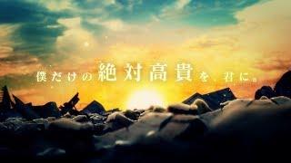 【千銃士】公式プロモーションビデオ