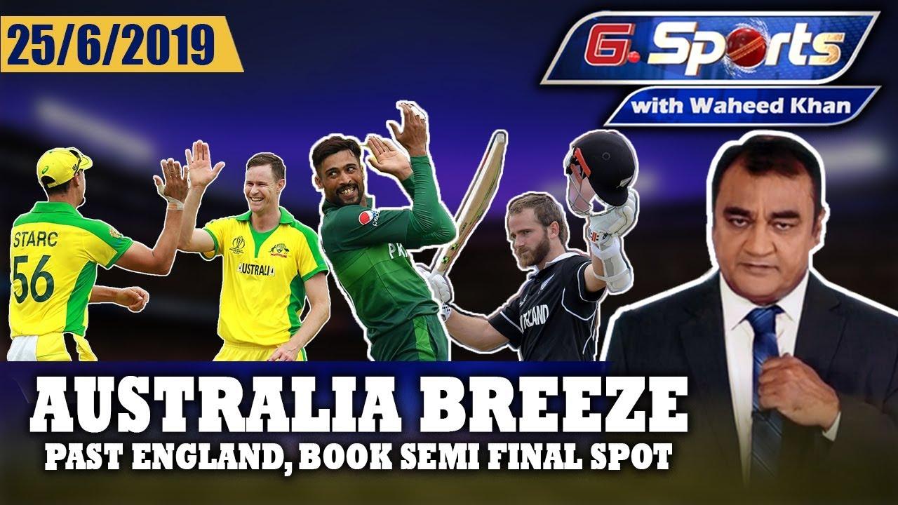 Australia Breeze Past England, Book Semi Final Spot | G Sports With Waheed  Khan 25th June 2019