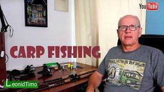 НЕ СПОРТИВНЫЙ CARP FISHING