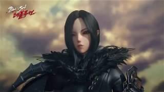 [게임사전등록영상] 블레이드소울_레볼루션_메인_트레일러…
