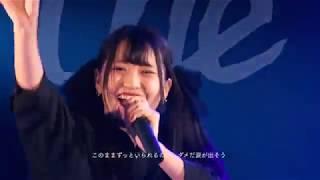 ロックアイドルグループ、the mishmash mishmash ONEMAN LIVE 2018〜泣...