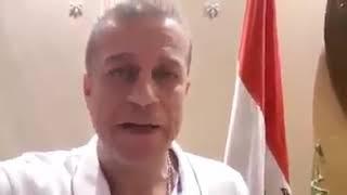 من المخابرات المصرية الي محمد صلاح ألف سلامه عليك يا ابو صلاح