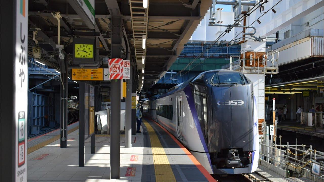 【ついに復活‼︎】試9750M E353系S206編成 J-TREC総合車両製作所横浜出場回送 渋谷駅