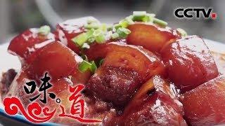 《味道》 我的家乡菜·大鹏篇(二):六百多年历史会传承下来什么样的老味道?20191208   美食中国 Tasty China