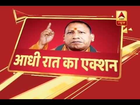 UP CM Yogi Adityanath takes important decisions at midnight: Know all about it