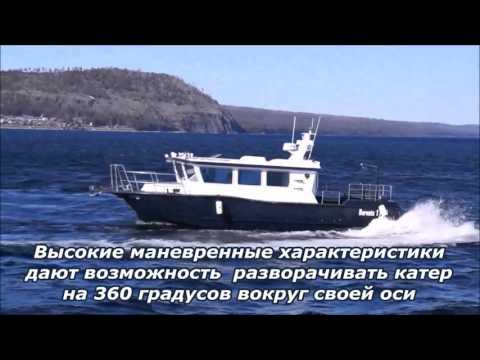 Морской всепогодный катер