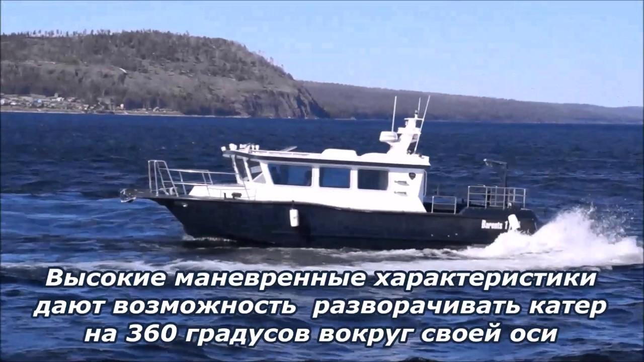 7 мар 2018. Аренда яхт, катеров и гидроциклов в перми, продажа новых парусных яхт, мастер-классы по управлению яхтой. Тел: 8 (342)204-55-51,