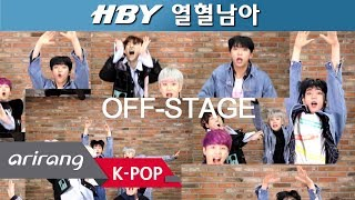 [Pops in Seoul] The Hot Blood Youth! HBY(열혈남아)'s BBANG(지구뿌셔) Off-Stage DANCE