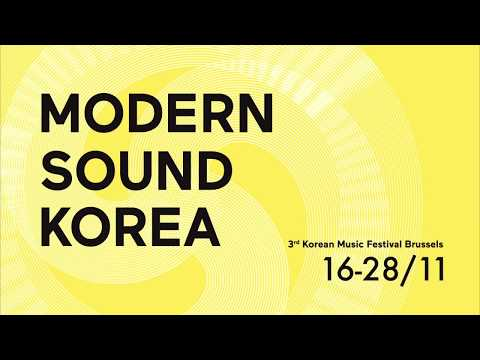 Modern Sound Korea 2017 [Official Teaser]