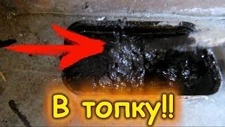 видео Печка в гараж своими руками - на отработке, дровах, электричестве