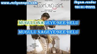 Mugulu nage karaoke with lyrics Mugulu nage karaoke
