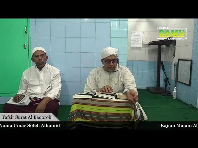 Kajian Tafsir Jalalain 2020-07-04 - Al-Baqoroh 143
