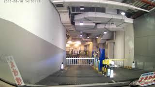 觀塘亞太中心停車場(入)
