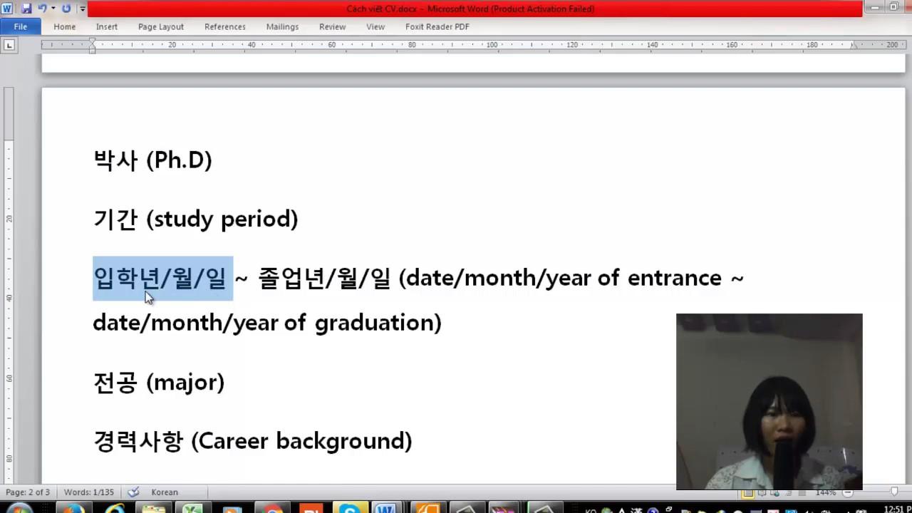 [KACHI HANGUL] Cách viết CV (đơn xin việc) bằng tiếng Hàn và tiếng Anh