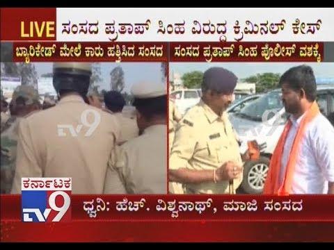 Hanuman Jayanthi Row: JDS Leader H Vishwanath Reaction Over Pratap Simha
