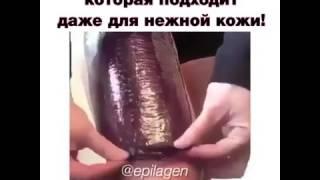 депиляция воском видео