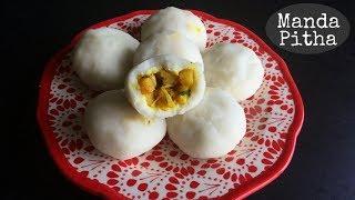 Odisha Manda Pitha | Potato cauliflower stuffed rice balls | Rice flour pitha | Odisha food  | 2018