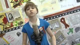 Стихи о войне. Андреева В., 7 лет.