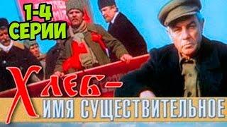 ФИЛЬМ ПОТРЯСАЮЩИЙ!