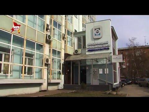 """Международный Медицинский Центр """" Медикал Он Груп - Иркутск"""""""