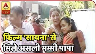 Namaste Bharat: Saina Nehwals parents meet reel life Saina Nehwal