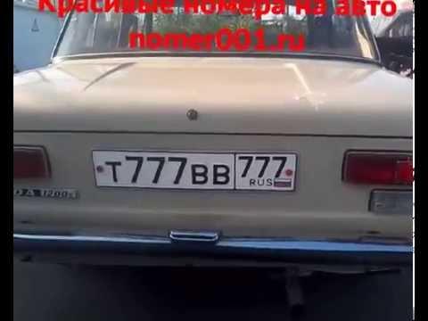 Машины на белорусских номерах