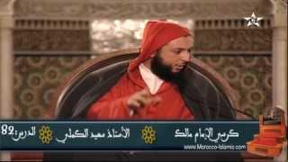 أبا هندٍ فلا تعجل علينا - الشيخ سعيد الكملي