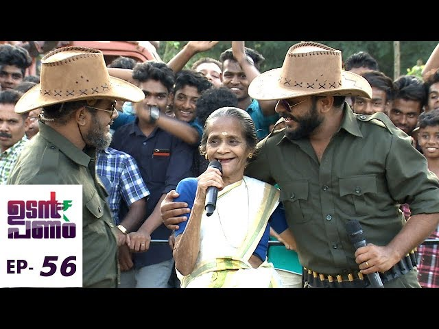 Udan Panam l EPI 56 - 'Ammakkutty of Chooral Mala'..! l Mazhavil Manorama