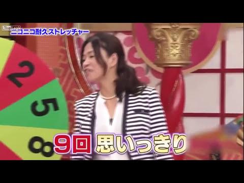 Видео секс японцев рекорды присоединяюсь