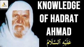 Shaikh Albani - Accepts Ahmad (as) had Knowledge (Ahmadiyya)