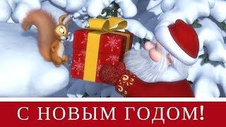 Новогодние песни для детей -  сборник ДЕД МОРОЗ