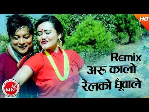 New Nepali Remix Song | Aru Kalo Relko Dhuwa Le - Mausami Gurung & DJ Asha | Ft.Bivek/Christina