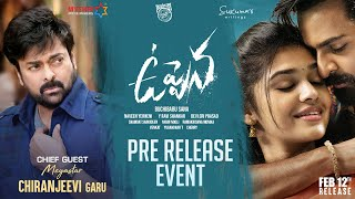Uppena Pre Release Event | Chiranjeevi | Panja Vaisshnav Tej | Krithi Shetty | Vijay Sethupathi