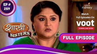 Shastri Sisters | शास्त्री सिस्टर्स | Ep. 259 | Rajat Nabs Ajay | रजत ने अजय को रंगे हाथ पकड़ा