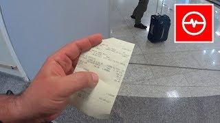 Gruba wydymka na lotnisku w Rio - Czego nie robić po lądowaniu!