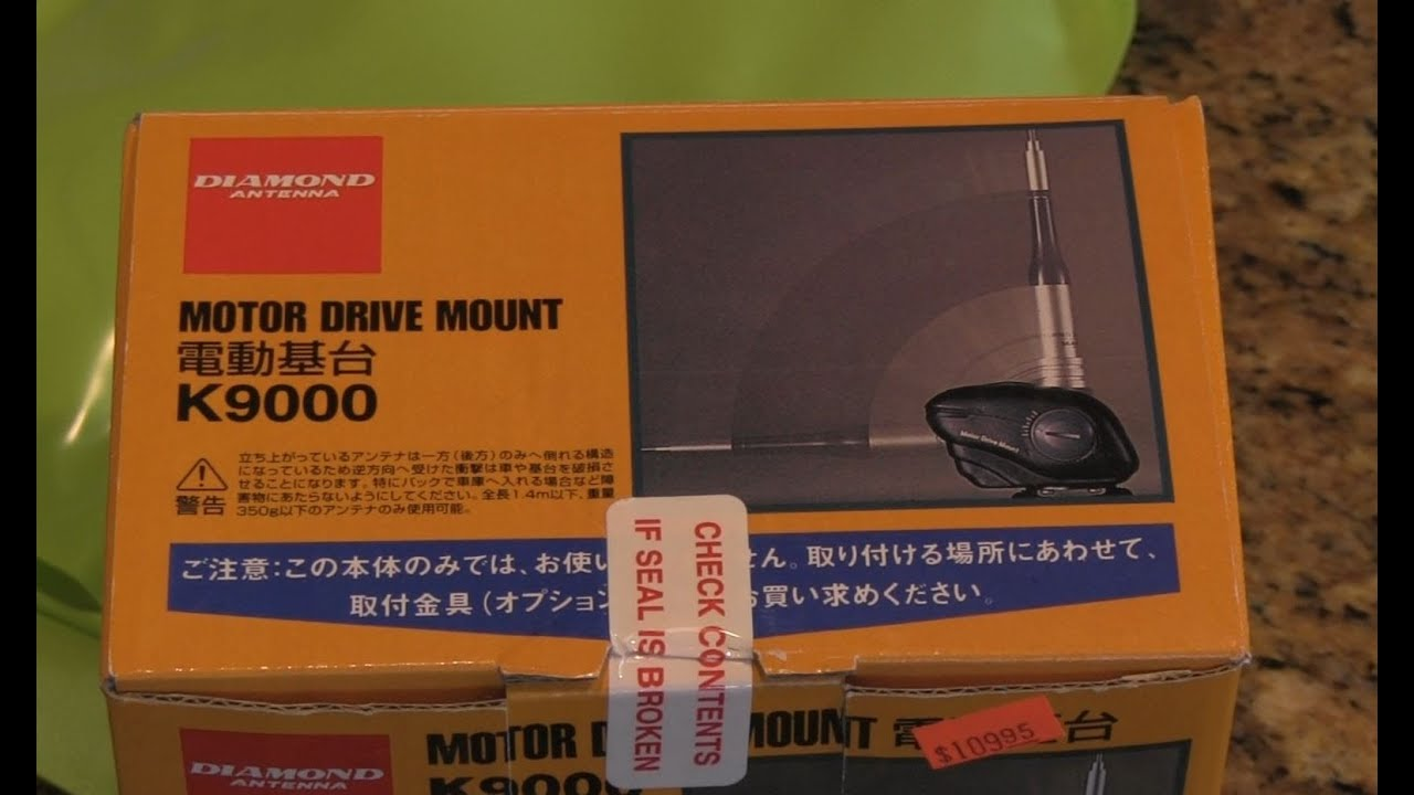 Diamond K9000 Motorized Antenna Mount Youtube
