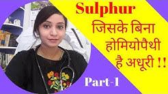Medicine 30 Uses Homeopathic Sulphur