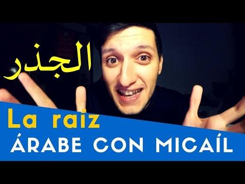 la-raíz-en-la-lengua-árabe- -الجذر---importante---aprender-árabe-online-gratis
