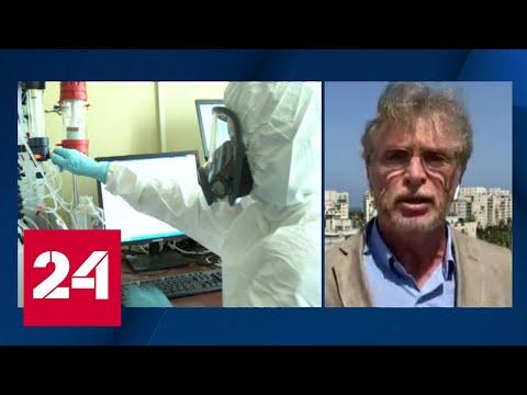 В Израиле за сутки выявили рекордное количество заразившихся коронавирусом - Россия 24