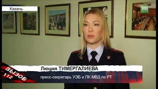 В отношении руководителя Лаишевской школы-интерната возбуждено новое уголовное дело - ТНВ
