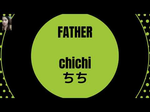 Male family member in Japanese language