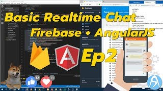 Basic Realtime Chat Ep2 เริ่มต้นระบบ Chat ด้วย AngularJS