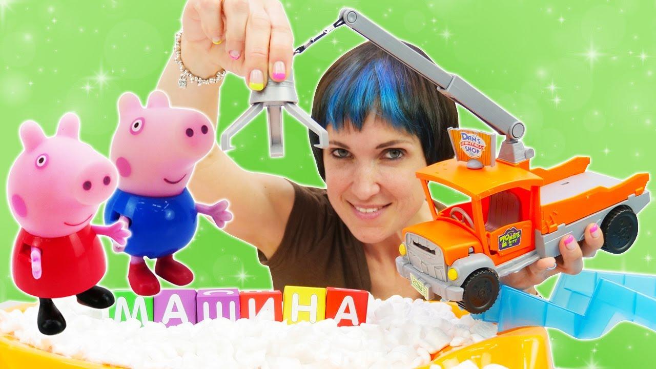 Машина и свинка Пеппа. Видео для детей с игрушками. Давай почитаем с Машей Капуки