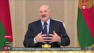 Российская база на территории Беларуси? Лукашенко на встрече с аналитиками из США