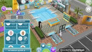 Скачать Sims Freeplay Всё идёт плавно