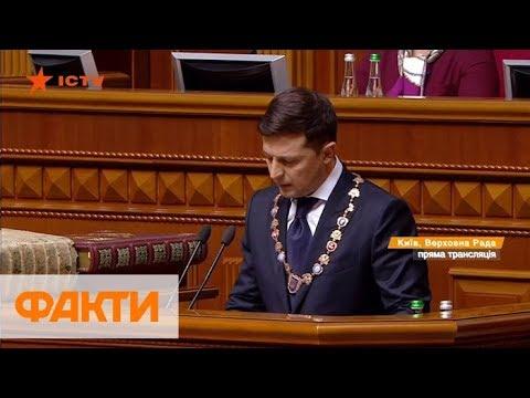 Зеленский предложил Кабмину Гройсмана подать в отставку