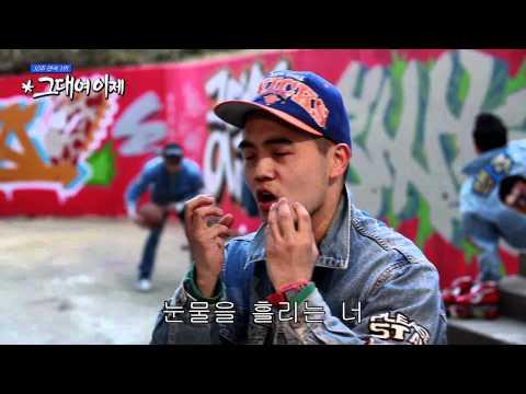 기린 기린 - 그대여 이제 feat. 리듬파워
