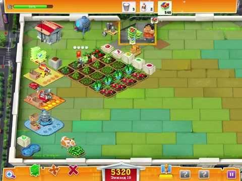 Реальная ферма 2 -часть 1-Начало игры